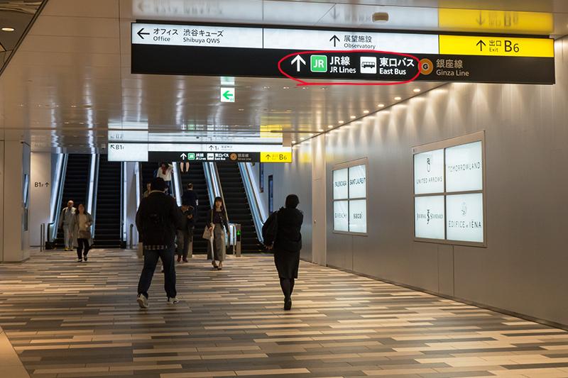 渋谷駅ガイド・井の頭線ー東横線_a0003650_16471759.jpg
