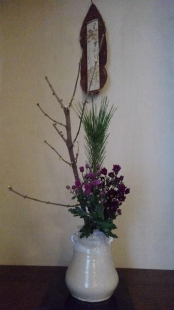 邸内に生けられた花 12月_d0344754_10431267.jpg
