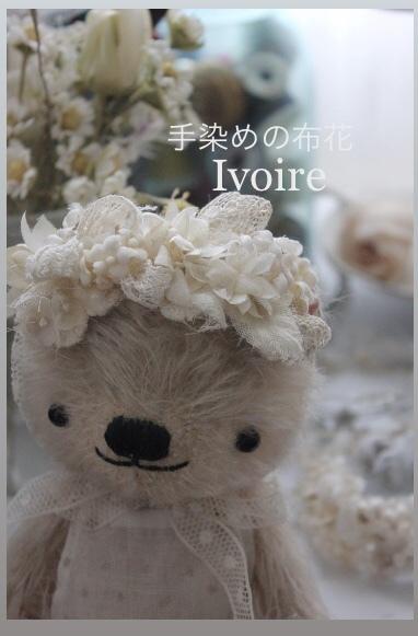 Doll用ヘアアクセ...♪*゚_f0372557_16355978.jpeg