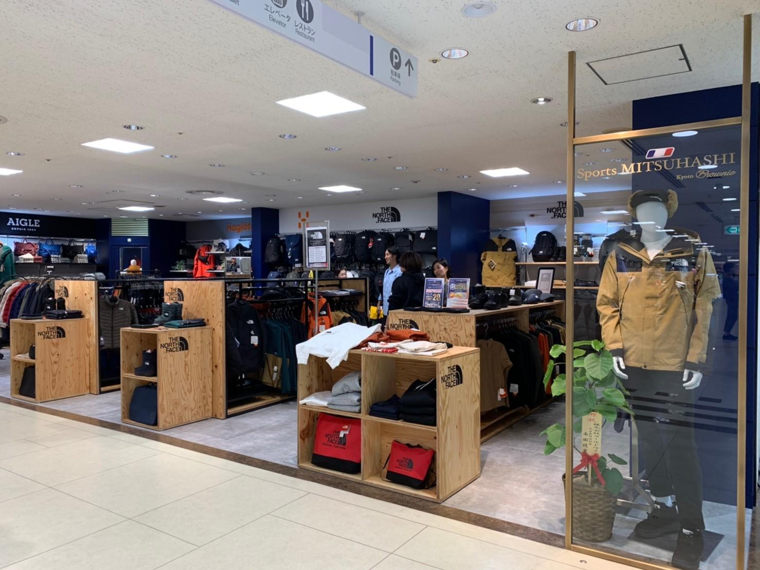SPORTS MITSUHASHI様2店舗完了2!_f0300358_18080509.jpg