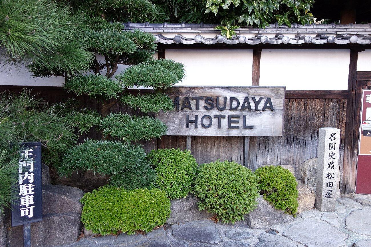湯田温泉 松田屋ホテル_c0112559_08424640.jpg