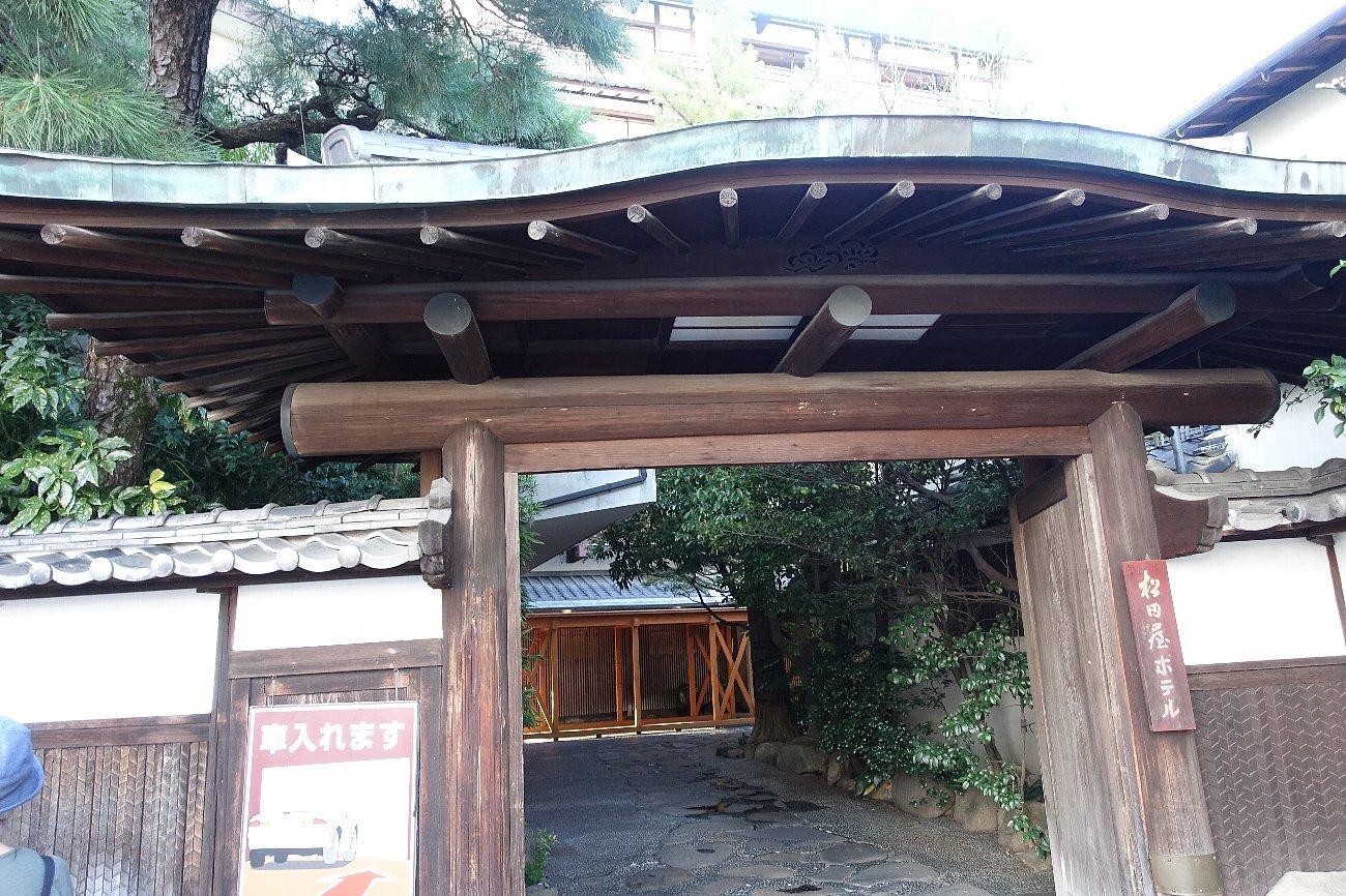 湯田温泉 松田屋ホテル_c0112559_08433303.jpg