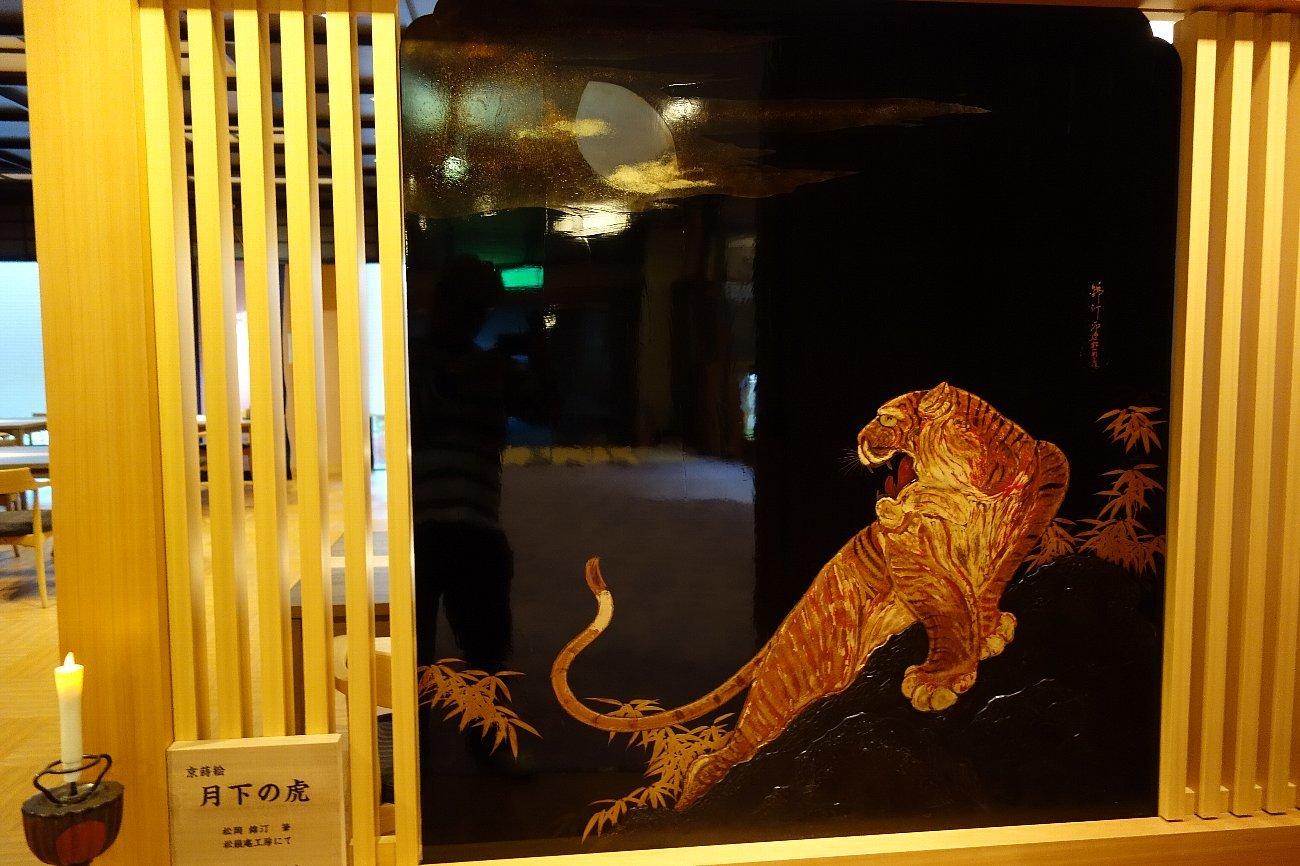 湯田温泉 松田屋ホテル_c0112559_08503833.jpg