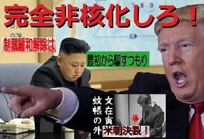 元 関東 連合 大物 ob 出所