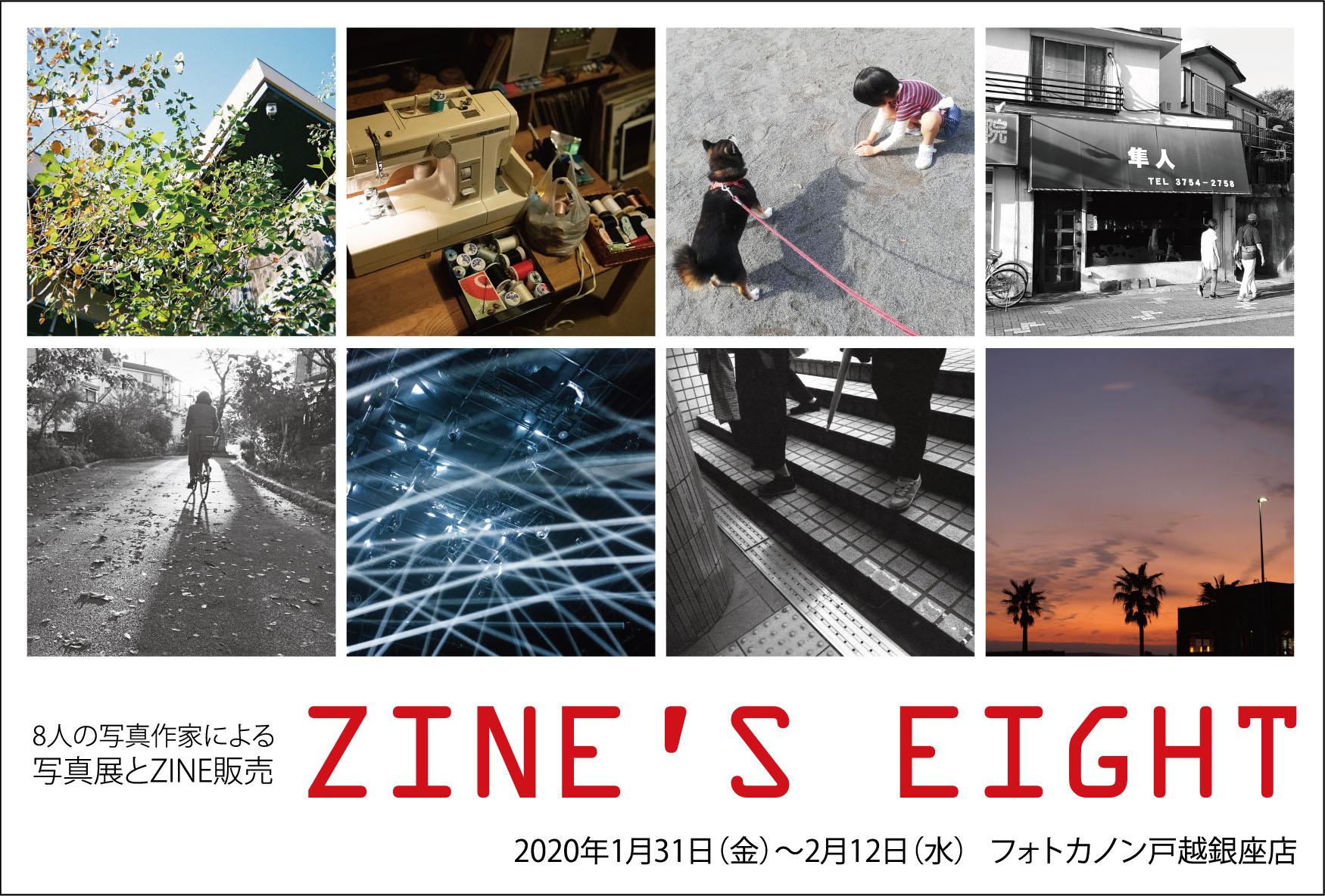写真展「ZINE'S EIGHT」_c0299360_0241556.jpg