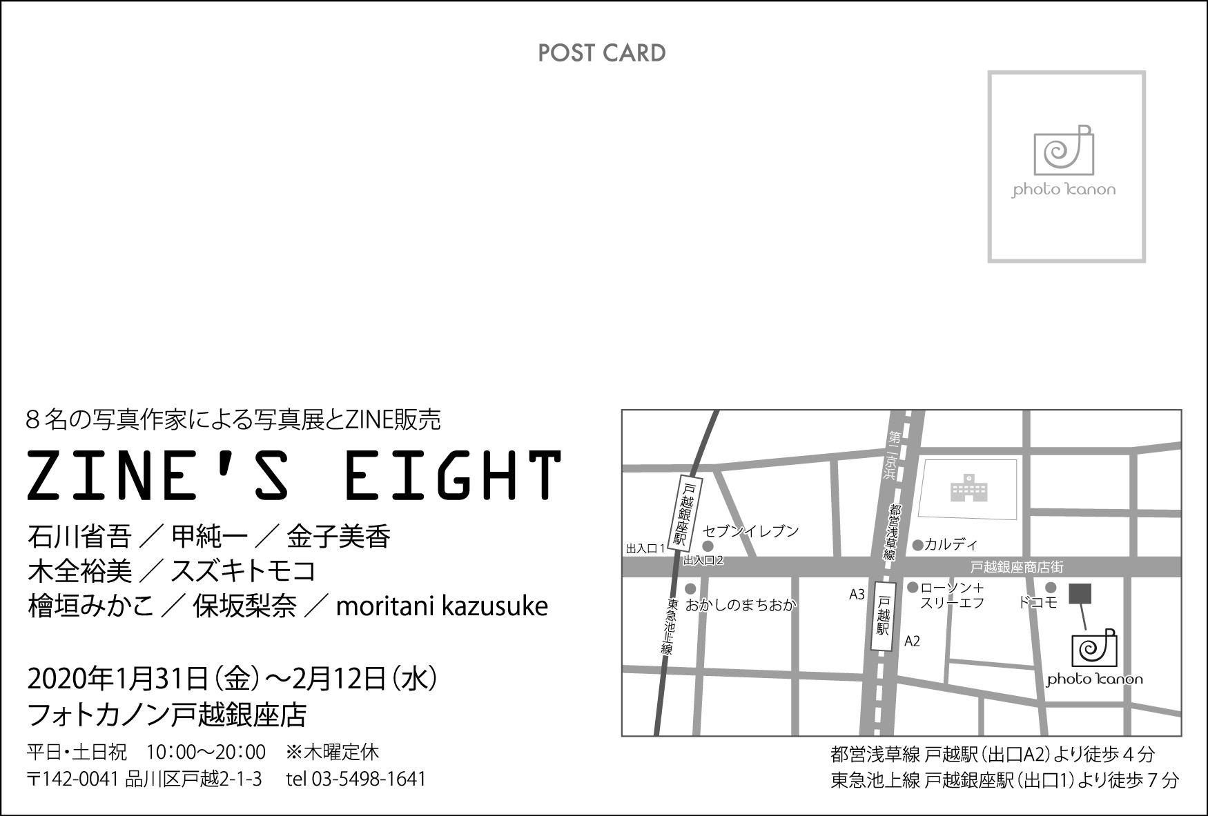 写真展「ZINE'S EIGHT」_c0299360_046588.jpg