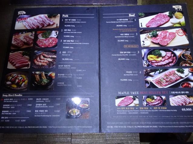 たった26時間のソウル (5)「MAPLE TREE HOUSE」(タンプンナムチッ)で焼肉、クラブでファンク・ナイト_b0405262_23524619.jpg
