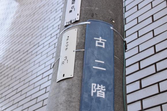 姫路 梅ヶ枝遊廓_f0347663_14280772.jpg