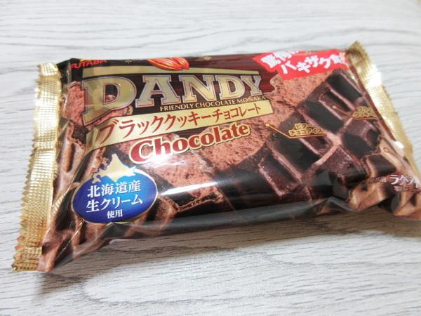 DANDY@フタバ食品株式会社_c0152767_20211274.jpg