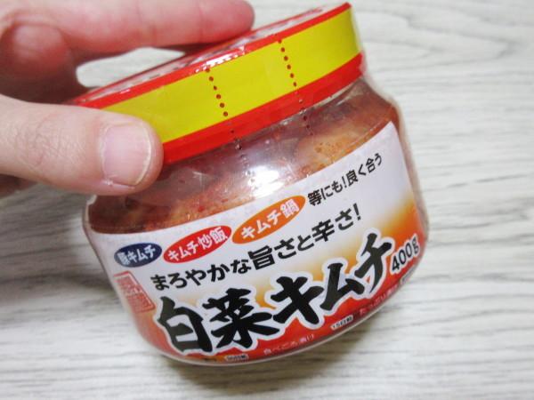 白菜キムチ_c0152767_20310637.jpg