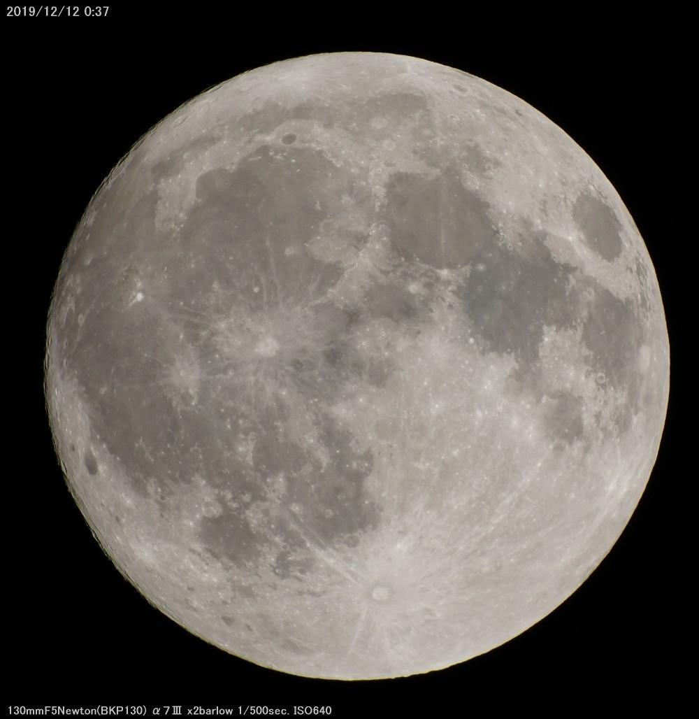 旅行用望遠鏡を考える(6) Kasai AZ-Palm経緯台+13cm反射_a0095470_22153179.jpg