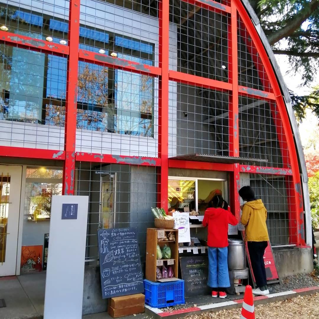 12月15日(日)はフリッツアートセンター・The place coffeeへ_b0209774_14324606.jpg