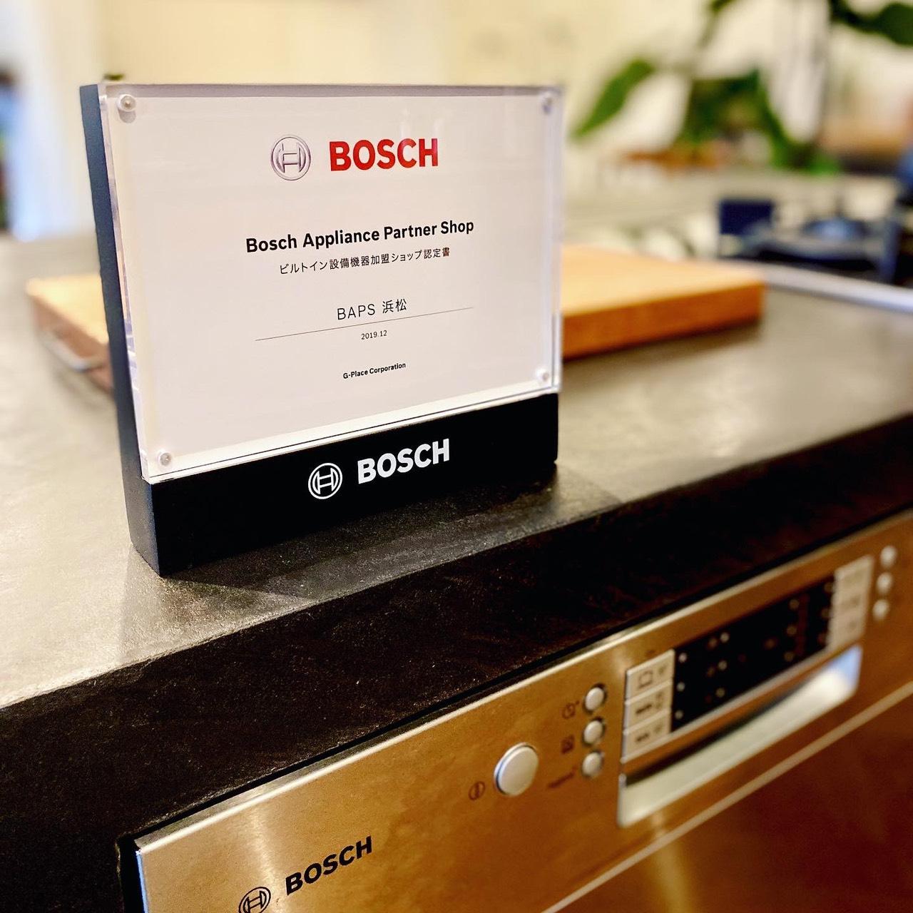 BAPS浜松 BOSCHビルトイン食洗器認定ショップ_c0180474_17441813.jpg