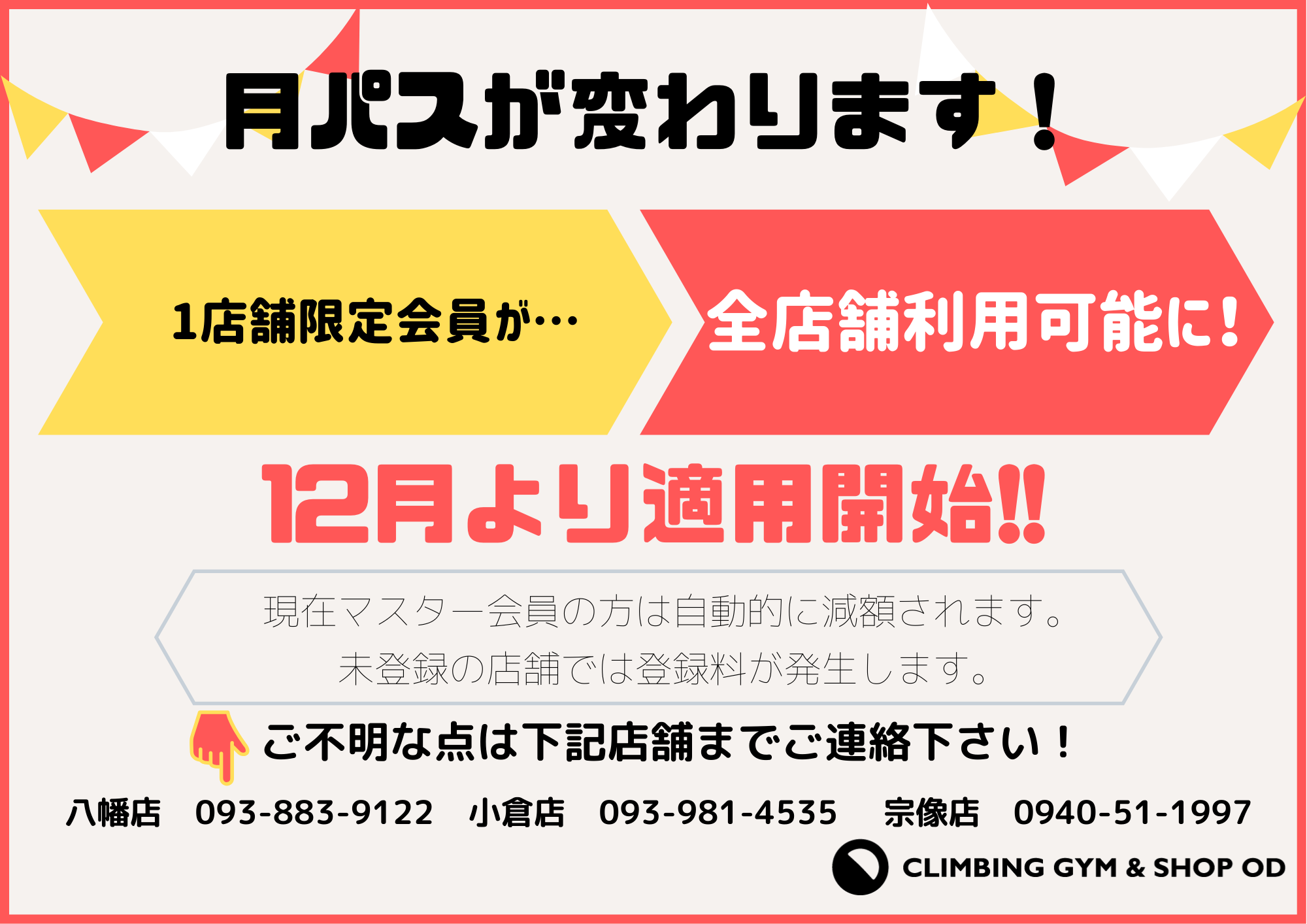 Monthly更新してます♪_d0246875_18564217.png