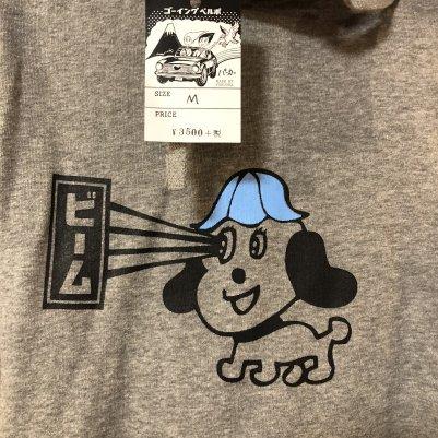 12/12商品入荷情報_e0039176_06295327.jpg