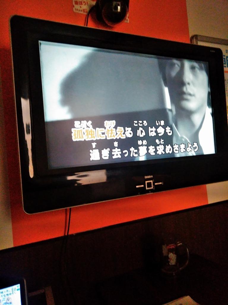 カラオケまねき猫 志木駅前店ケンタッキー持込&富士そば12/10_d0061678_10425254.jpg