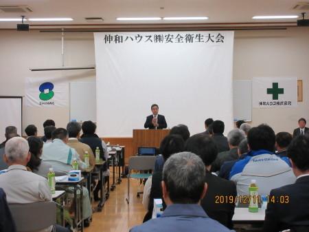 令和元年「安全衛生大会」開催_e0150787_14222719.jpg