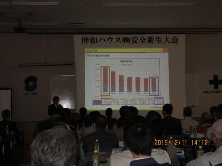 令和元年「安全衛生大会」開催_e0150787_14245256.jpg