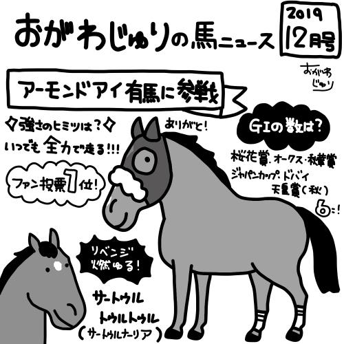 新聞風に_a0093189_08294068.jpg