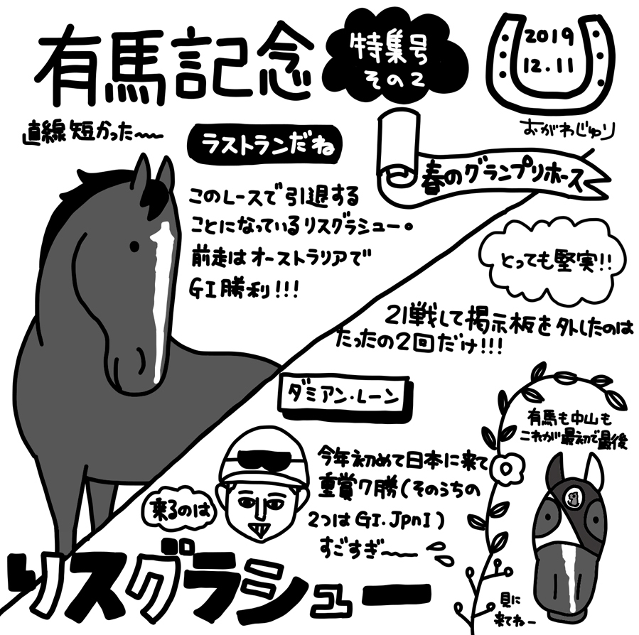 新聞風に_a0093189_08294314.jpg
