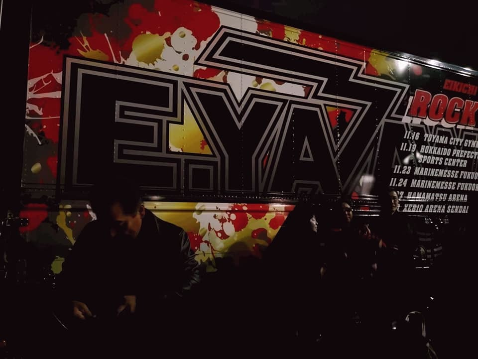 恒例の東京最終日、代々木第一体育館、矢沢永吉コンサート!_c0186691_15465120.jpg