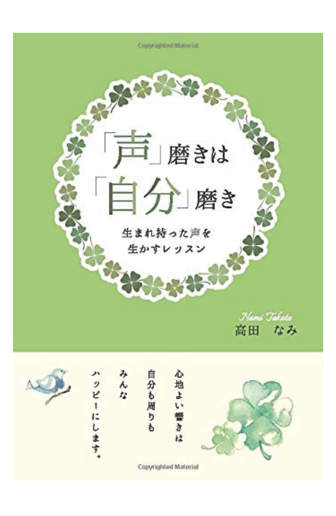私の著書が発売になりました!_c0104293_03233545.jpg
