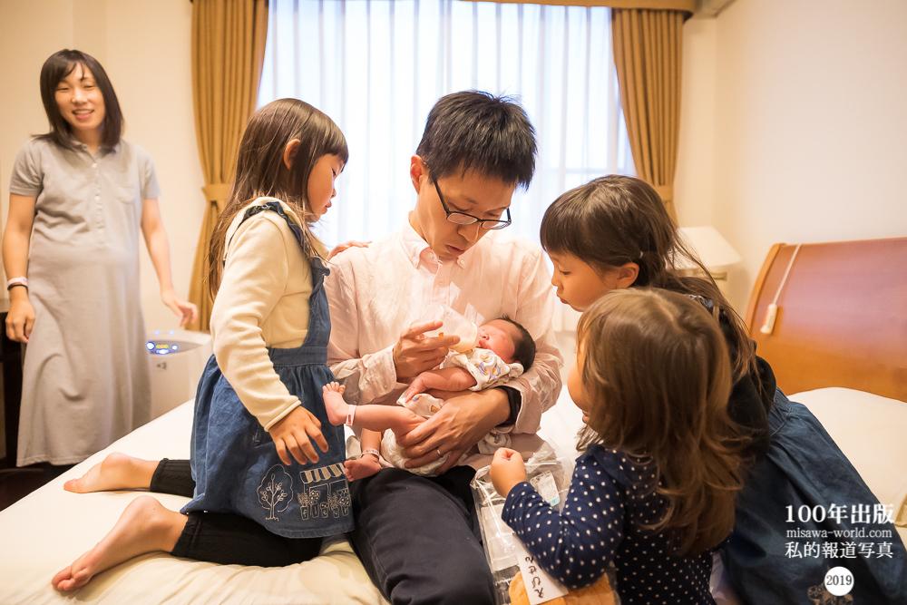 2019/11/4 生まれたばかりの赤ちゃんに会いに行く_a0120304_01063726.jpg