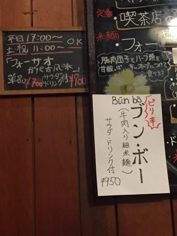 喫茶 1er ぷるみえ (お野菜のベジすき焼き風オムライス マヨネーズ添え)_e0115904_04533602.jpeg