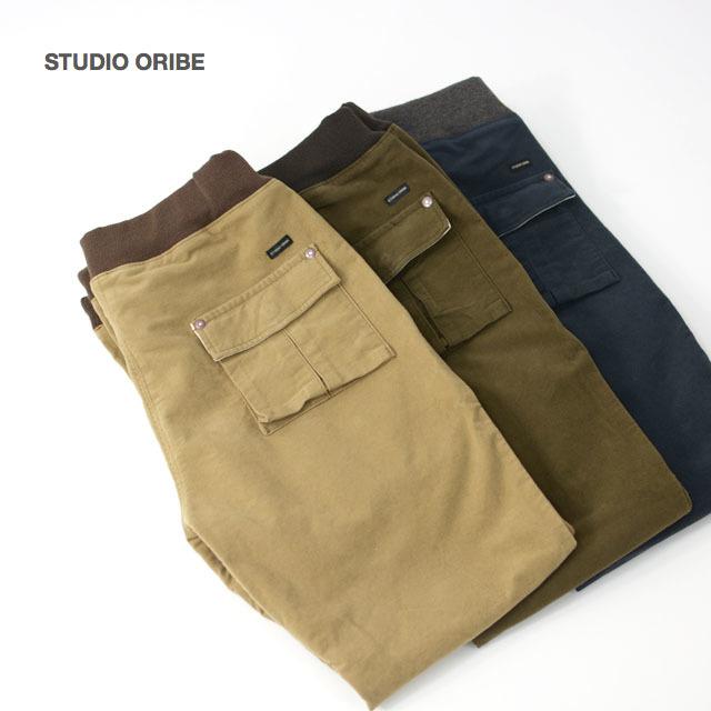 STUDIO ORIBE [スタジオオリベ] FW RIB PANTS [秋冬素材のリブパンツ] [RP06]「ストレッチパンツ/アウトドアパンツ」 MEN\'S/LADY\'S _f0051306_17082560.jpg