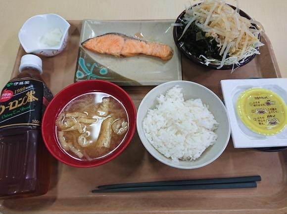 12/13 今日の朝食@会社Vol.317_b0042308_07332917.jpg