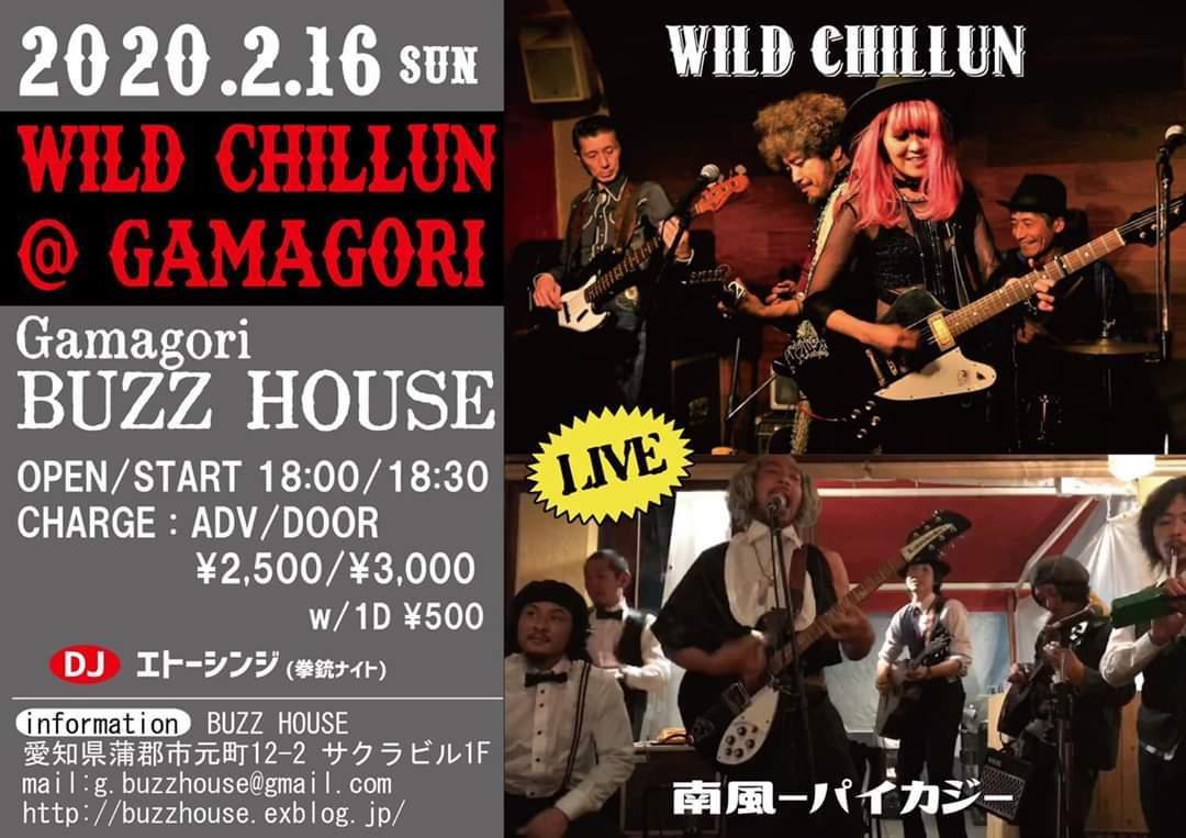 Wild Chillun @ Gamagori_b0123708_19550718.jpg