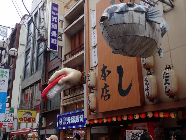 道頓堀界隈 その2 -大阪市中央区-_f0149209_20254228.jpg