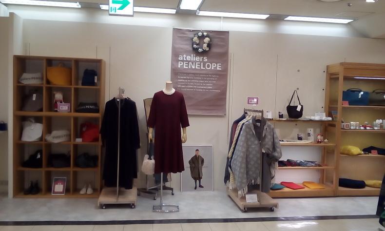 京王新宿店 ギフトセレクション開催中_b0397010_15441515.jpg