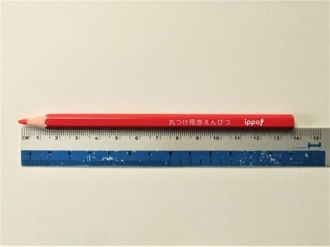 自分に一番いいペンの長さを追究する~第1回目調査~_f0220714_00412431.jpg