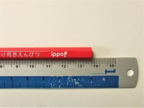 自分に一番いいペンの長さを追究する~第1回目調査~_f0220714_00412877.jpg