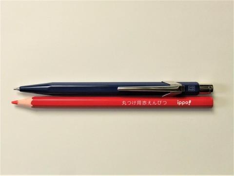 自分に一番いいペンの長さを追究する~第1回目調査~_f0220714_00413108.jpg