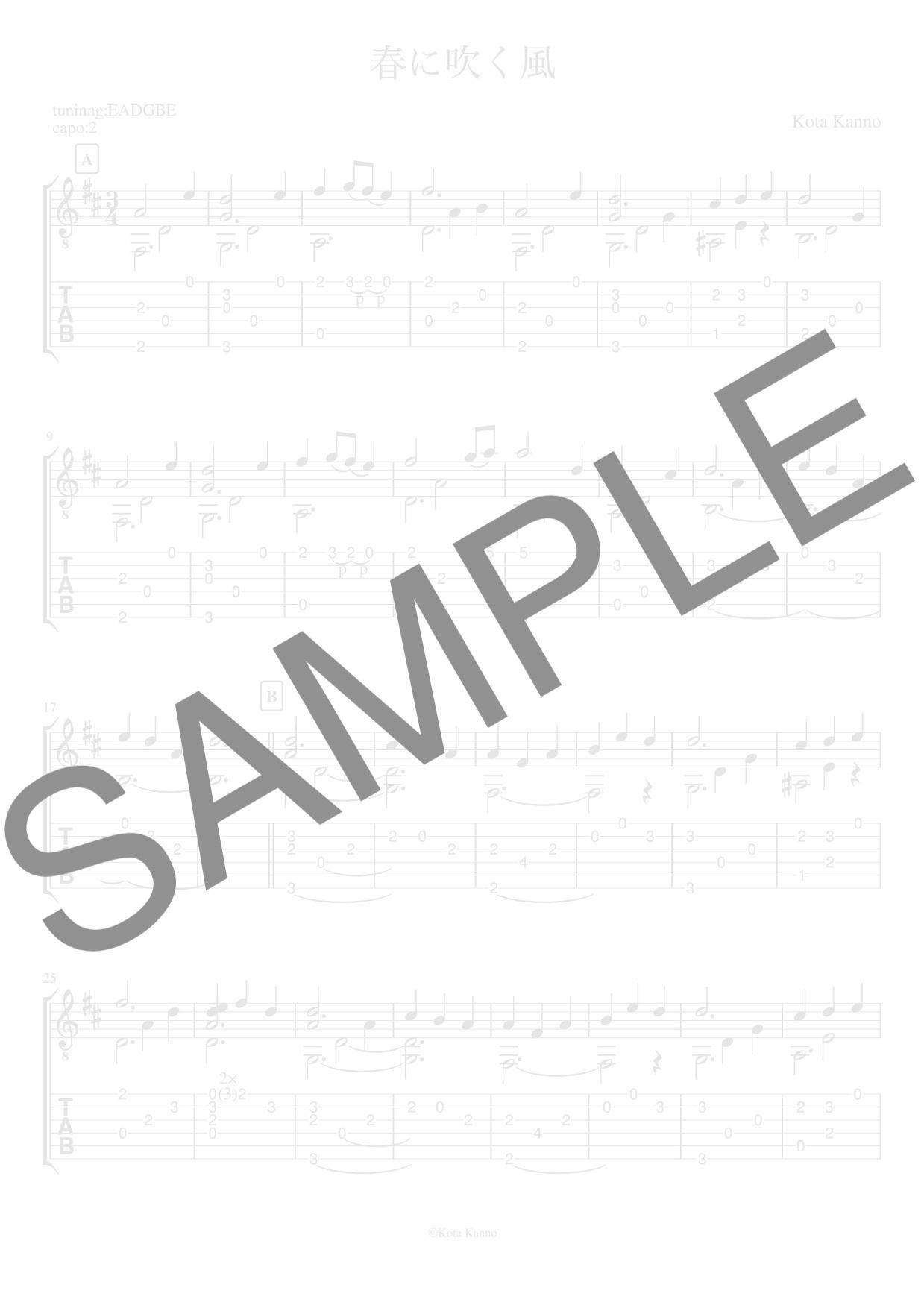 1st Album「In my Room」譜面集 -印刷販売について-_f0364521_22392761.jpg