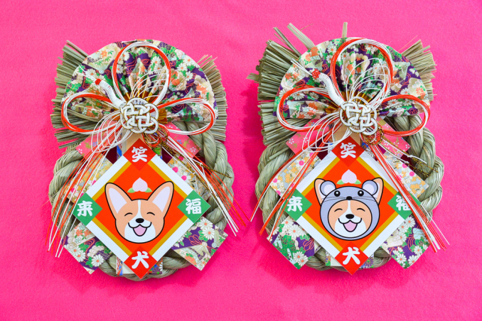 2020笑犬来福お正月飾り_d0102523_18391300.jpg