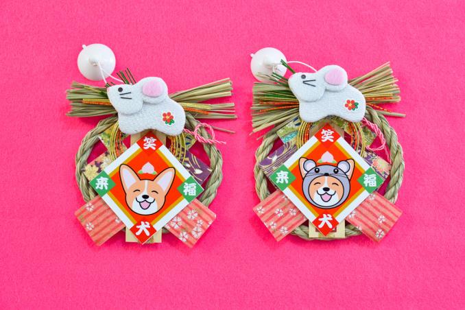 2020笑犬来福お正月飾り_d0102523_18395360.jpg