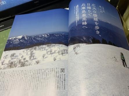 山と渓谷 12月号_f0101226_22283075.jpeg