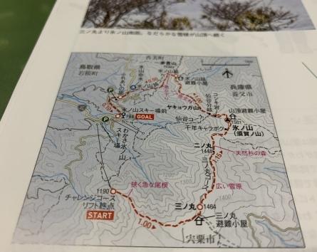 山と渓谷 12月号_f0101226_22285018.jpeg