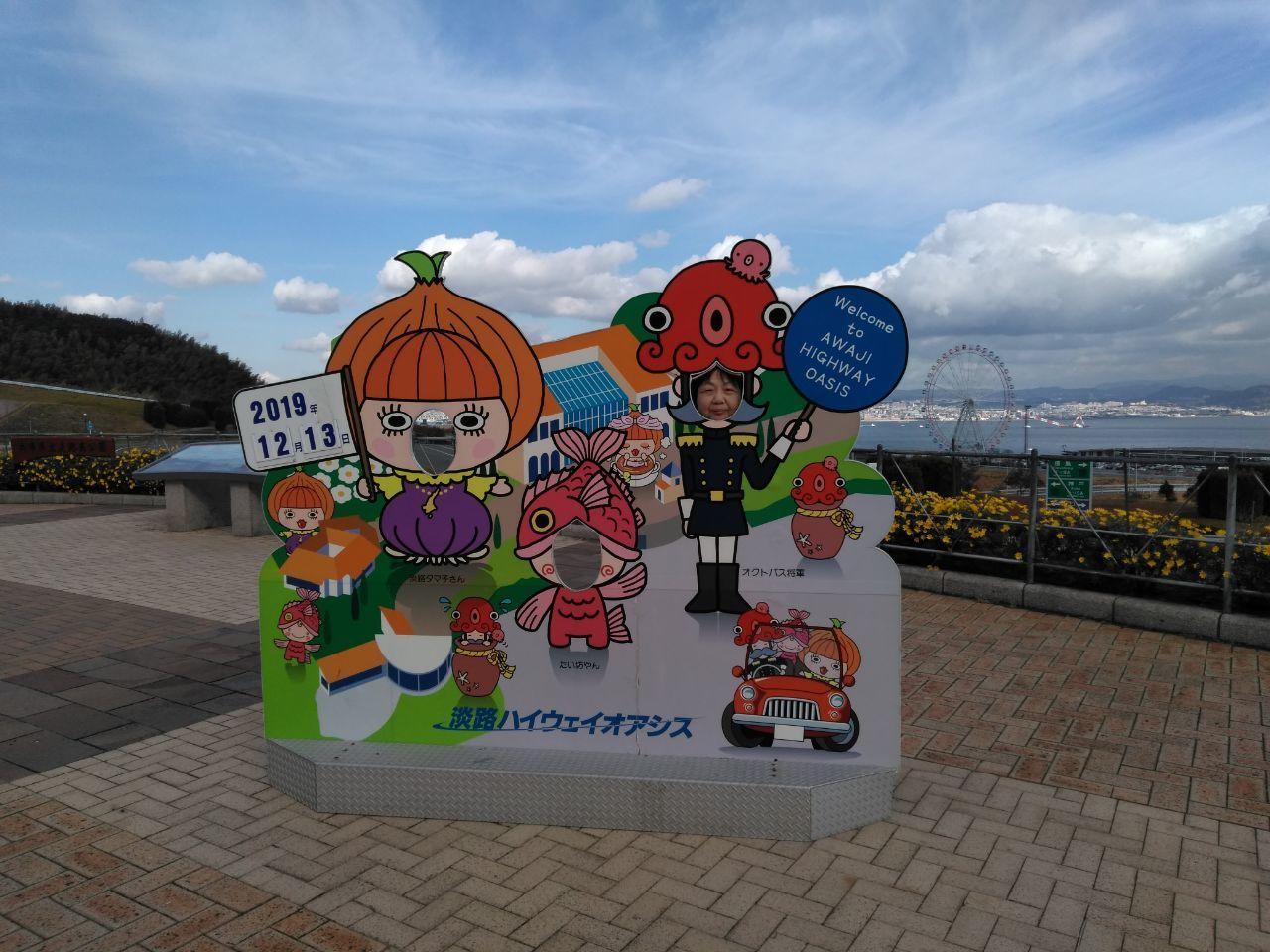 キャンピングカー旅 淡路島最終日_d0228130_14453440.jpg