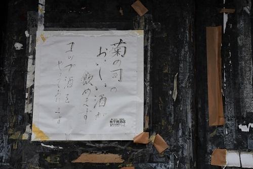 盛岡散策 紺屋町界隈_c0299631_23051451.jpg