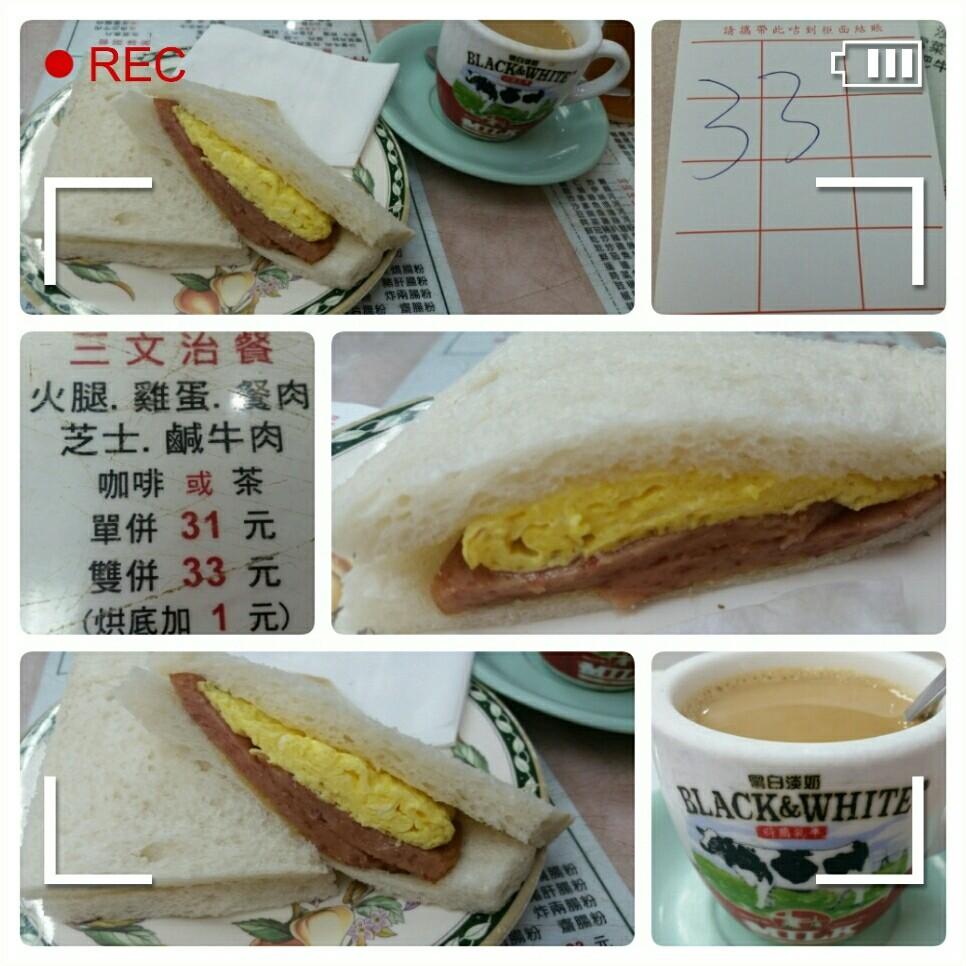 【生中継】早餐食べたよ~♪_d0219834_08202610.jpg