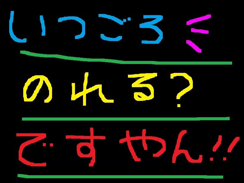 ADV150が手に入らない可能性大?ですやん!_f0056935_19324110.jpg