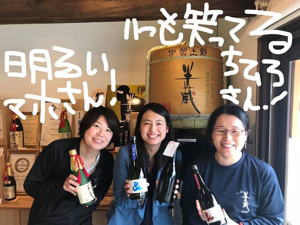 【日本酒】半蔵 新酒しぼりたて 純米吟醸⛄にごり生原酒 Black Label 限定 新酒令和1BY🆕_e0173738_1515685.jpg