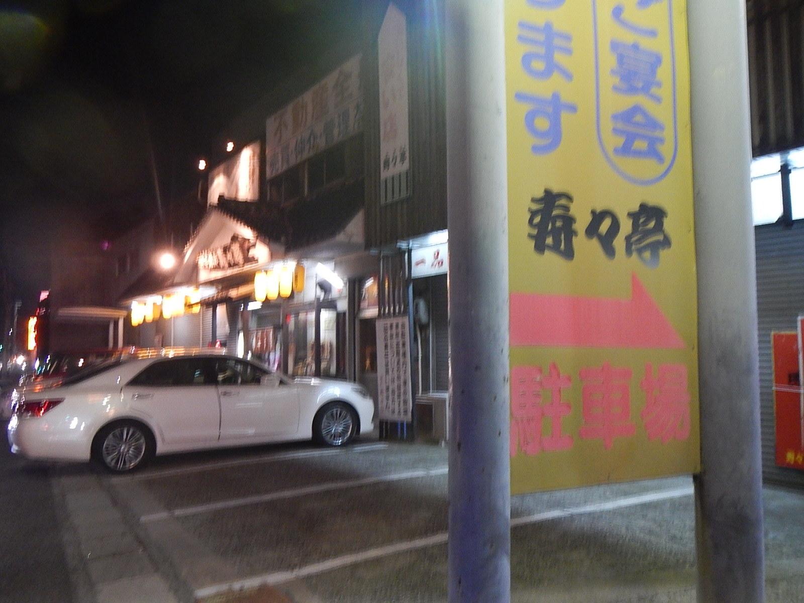 帰り道の「焼肉屋」さん_a0386742_14071076.jpg