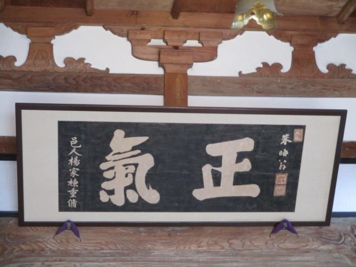 福島訪問 no.2_b0135942_11100392.jpg