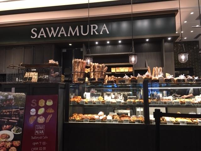 新宿のSAWAMURAでランチしてきました_f0318142_17565931.jpg