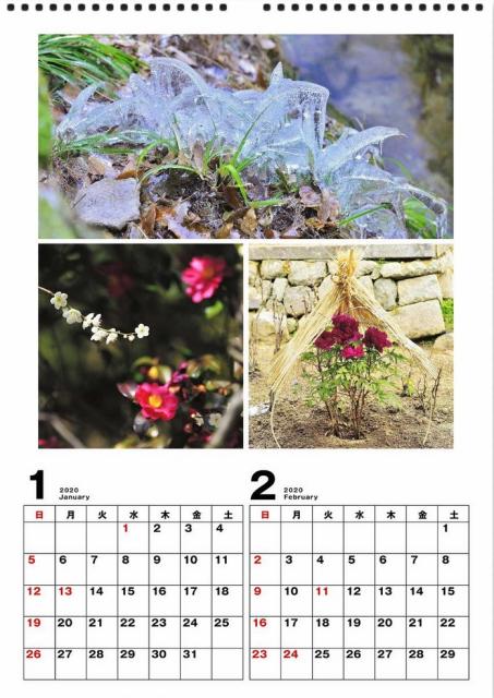 2020年 カレンダー作り_d0152544_08173499.jpg